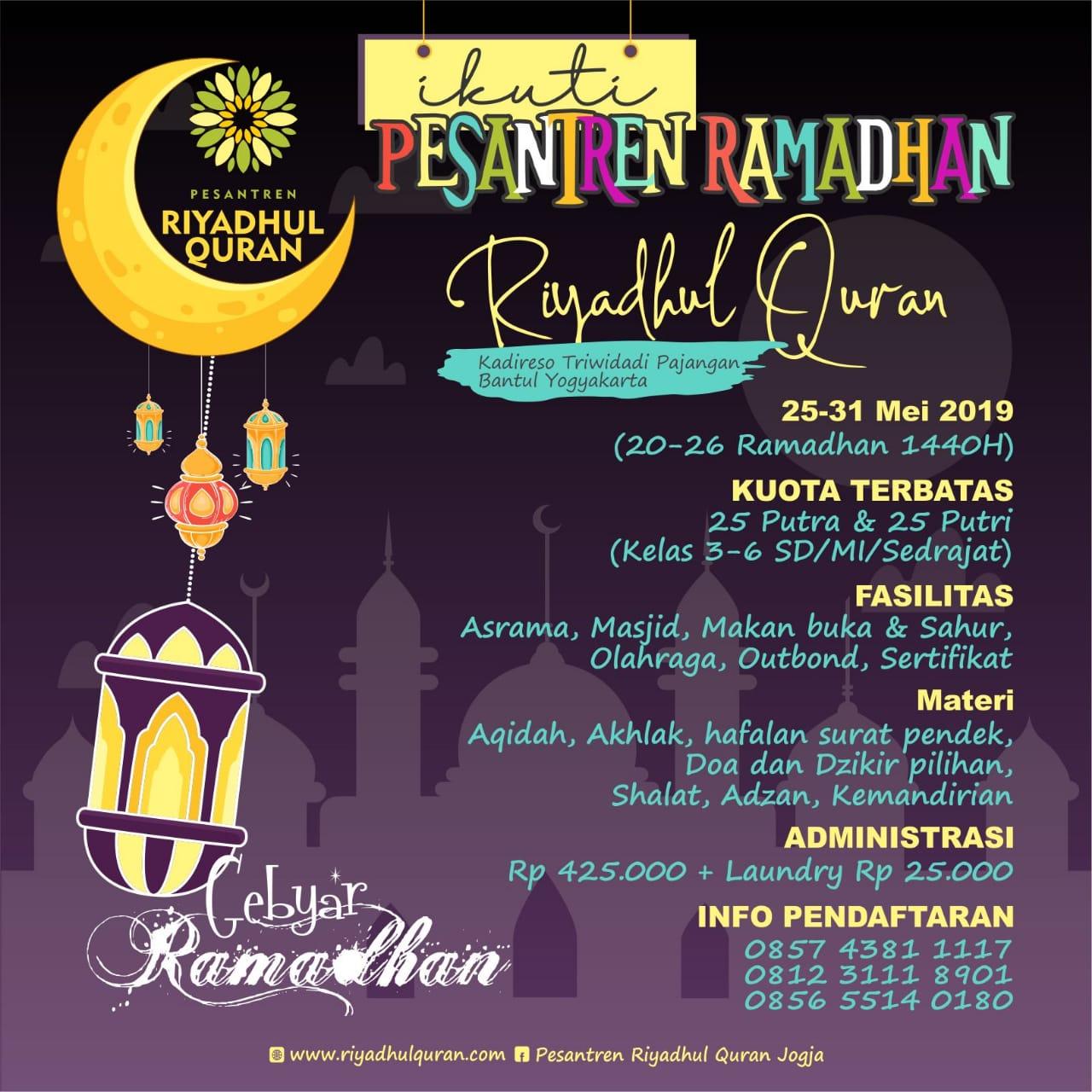 Pesantren Kilat Ramadhan – Pesantren Riyadhul Quran